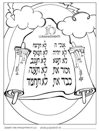 Flowers for Shavuot coloring page | Ann D. Koffsky | 425x321